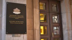 """МОН: КОНКУРС за длъжността """"началник на РУО"""" – София-регион"""