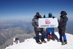 Христо Прокопиев, Павел Коцев и Николай Бенчев ще споделят пред ботевградчани впечатления от експедицията си до върх Елбрус