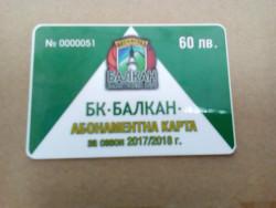 Пуснаха в продажба абонаментните карти за мачовете на Балкан