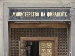 Община Етрополе е на 14-то място в страната и на първо място в Софийска област по финансово състояние за първото тримесечие на 2017 г.