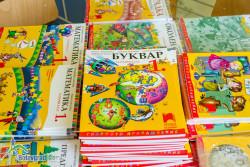Тържествено ще бъде открита учебната година в училищата в Ботевградска община