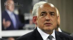Борисов пожела успех на Слави Трифонов и напомни колко трудно се прави партия