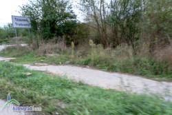 """В ОбС е постъпила докладна за изработване на ПУП за изграждане на вело и пешеходна алея  Ботевград – Трудовец"""""""