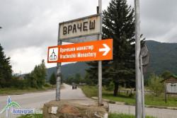 Две докладни за отпускане на средства за Врачеш са внесени в ОбС