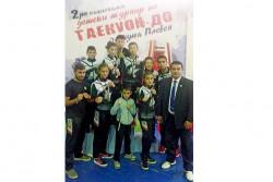 "Състезатели на ""Таек-кион"" спечелиха 4 златни, 1 сребърен и 3 бронзови медала на детски турнир в Плевен"