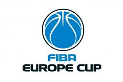 """Балкан сред трите """"щастливи губещи"""" за влизане в груповата фаза?"""