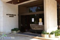 Уникална изложба ще бъде открита в Исторически музей – Правец