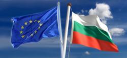 Областната администрация на Софийска област и Община Ботевград организират публичен дебат