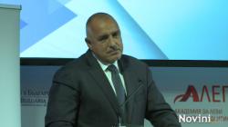 Борисов: Искаме мир на Балканите и в Европа