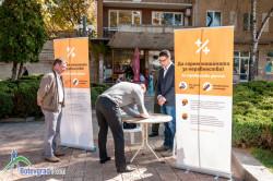 """Гражданската инициатива """"Да спрем машината за неравенство!"""" проведе кампания в Ботевград"""