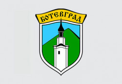 Днес в Ботевград: футбол и баскетбол