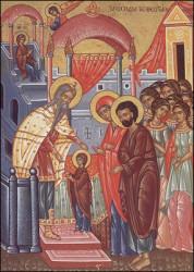Църковното настоятелство при манастира в Зелин организира тържествено честване на Въведение Богородично