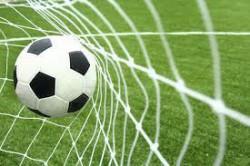 Футболният Балкан с тежка загуба в Банско