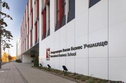Сградата на МВБУ в София – номинирана за Сграда на годината 2017