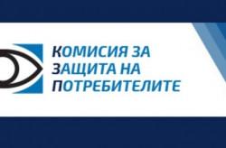 Димитър Маргаритов: Новите правила за онлайн търговията ни дават повече функции срещу нарушителите в сектора