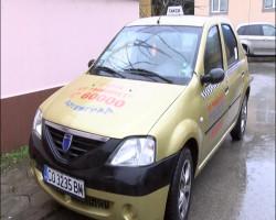 Роми изпотрошиха такси в Скравена