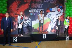 """Клуб """"Таек - Кион"""" завоюва 15 медала от международния турнир по таекуондо ITF - BULGARIA OPEN 2017"""