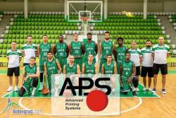 APS, Advanced Printing Systems вече е един от основните спонсори на БК Балкан