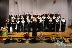 """Смесен хор """"Стамен Панчев"""" ще изнесе концерт в малкия салон на читалището"""