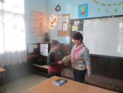 """Учениците от ОУ """"Христо Ботев"""" с.Лопян се включиха в Националната седмица на четенето"""