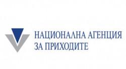 Промяна в закона слага край на опитите за избягване на запечатването на обекти за данъчни нарушения