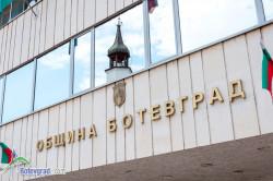 35 033 души наброява населението на община Ботевград към 1 януари 2018 г.