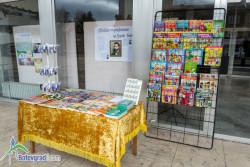 Градската библиотека изнесе щанд за продажба на книги от български автори