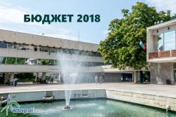Рамката на Бюджет 2018 на Община Ботевград е 24 629 093 лв.