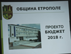 На 12 543 028 лева възлиза бюджета на Етрополска община за 2018 година