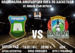 Във вторник: Дербито Скравена - Балкан от първенството на НАЛБ