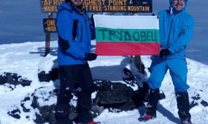 Двама трудовчани успешно изкачиха най-високия връх в Африка