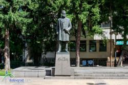 Кметът Иван Гавалюгов е сред участниците в Национален инициативен комитет за честване на 170-тата годишнина от рождението на Христо Ботев