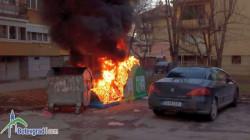 Изгоряха три контейнера за разделно събиране на отпадъци