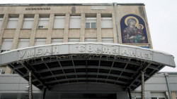 "В УБАЛ ""Св. Анна"" спасиха жена с рядка инфекция в областта на двете очи"