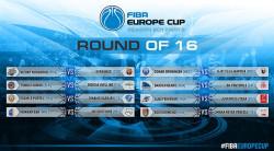Два съперника на Балкан от ФИБА Европа продължават в плейофите на турнира