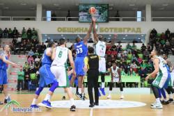 Балкан победи Левски Лукойл, но с недостатъчна разлика да отиде на финал