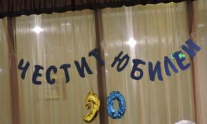 Цвятко Кусев на 90 години