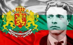 """Малчуганите от  ДГ """"Еделвайс""""  почетоха паметта на Левски"""
