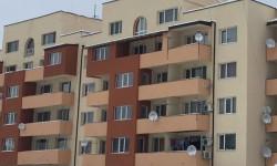 МРРБ обявява нова възможност за финансиране на проекти за енергийна ефективност в 28 малки общини, сред които и Ботевград