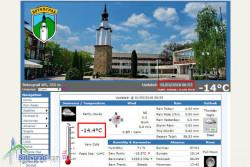 Отчетоха -21 градуса в Стара Загора, Ботевград и Правец -14°С