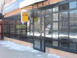 Спиди Експрес офис ЕТРОПОЛЕ e с нов адрес