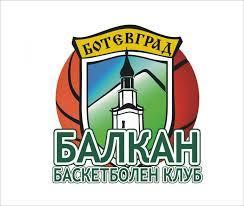 В неделя Балкан-2 - Видабаскет от 17.00