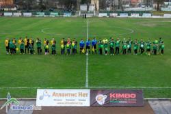 Футболистите с убедително 4-0 срещу Миньор Перник