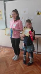 """Днес ученици от СУ """"Христо Ясенов"""" участват в регионалното състезание по английски език"""