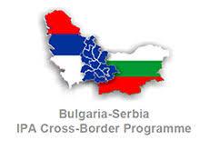 Етрополска община продължава партньорството с Бела Паланка-Сърбия