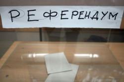 Какво показа втората проверка на подписката за провеждане на местен референдум