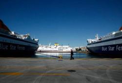 Ако смятате да пътувате към Гърция