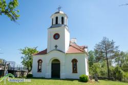 Ловчански митрополит Гавриил отслужи Св. литургия по повод храмовия празник на черквата в Краево