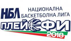 Пълна програма на полуфиналните серии