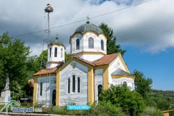 Храмовият празник на църквата в Рашково събра жителите на селото